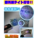 【電丸】【小型カメラ】フルハイビジョン キーレス型カメラ XQ810 16GB 1920×1080px 【+microSD16GB付】 - 縮小画像3
