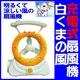 【電丸】充電式扇風機白くまの風 LEDライト付 【オレンジ】(乾電池不要) - 縮小画像1