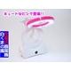 【電丸】充電式扇風機白くまの風 LEDライト付 【ピンク】(乾電池不要) - 縮小画像4