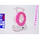 【電丸】充電式扇風機白くまの風 LEDライト付 【ピンク】(乾電池不要) - 縮小画像6