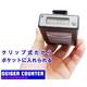 【電丸】放射線測定器ガイガーカウンターSDM2000 GEIGER COUNTER 写真4