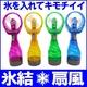 【電丸】氷結!氷を入れて涼しいスプレー扇風機「白くまの風ミスト」 ブルー