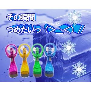 氷結!氷を入れて涼しいスプレー扇風機「白くまの風ミスト」 イエロー