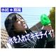 【電丸】氷結!氷を入れて涼しいスプレー扇風機「白くまの風ミスト」 グリーン - 縮小画像6