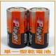 【電丸】【2本組】Player マンガン乾電池 単1形 (単一型) - 縮小画像1