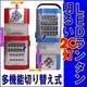 【電丸】【単一型乾電池付き】防災LEDランタン明るい20灯(JL-5288) 【レッド】 - 縮小画像1