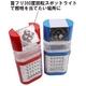 【電丸】【単一型乾電池付き】防災LEDランタン明るい20灯(JL-5288) 【レッド】 - 縮小画像2