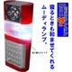 【電丸】【単一型乾電池付き】防災LEDランタン明るい20灯(JL-5288) 【レッド】 - 縮小画像5