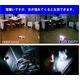 【電丸】【単一型乾電池付き】防災LEDランタン明るい20灯(JL-5288) 【レッド】 - 縮小画像6