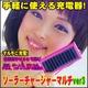 【電丸】ソーラーチャージャーマルチver3 電池内蔵で手軽に使える携帯充電器 ピンク - 縮小画像2