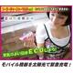 【電丸】ソーラーチャージャーマルチver3 電池内蔵で手軽に使える携帯充電器 ピンク - 縮小画像4