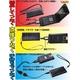 【電丸】ソーラーチャージャーマルチver3 電池内蔵で手軽に使える携帯充電器 ブラック - 縮小画像6