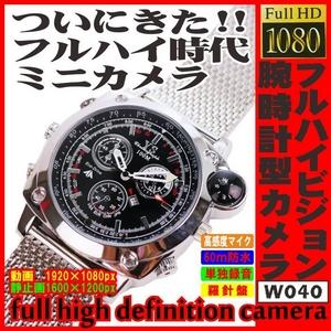 腕時計型フルハイビジョンカメラ【W040】