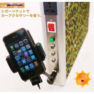 【電丸】15Wアタッシュケース型携帯充電ソーラー発電システム NK-AS150 【Sograndpower Series】