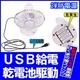 【電丸】乾電池&USB 2WAY電源の扇風機 白くまの風スイング - 縮小画像2