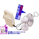 【電丸】乾電池&USB 2WAY電源の扇風機 白くまの風スイング - 縮小画像5