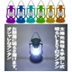 【電丸】バッテリー内蔵型 ソーラー発電&手動発電機能! おしゃれな防災LEDランタン明るい7灯ライト(ブラック) - 縮小画像3