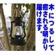 【電丸】バッテリー内蔵型 ソーラー発電&手動発電機能! おしゃれな防災LEDランタン明るい7灯ライト(ブラック) - 縮小画像4