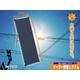 【電丸】30Wソーラー発電システム【NK-PS30】 太陽光発電でECO【Sograndpower Series】 - 縮小画像6