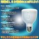 【電丸】懐中電灯にもなる充電式LED電球マジックバルブ【電球色】※40W相当(消費電力4W※口金E26/E27) - 縮小画像3