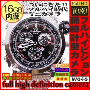 【電丸】【小型カメラ】【16GB内蔵】防水60m fullHD画質 腕時計型フルハイビジョンカメラ【W040】 - 拡大画像
