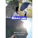 【電丸】UVカット扇風機傘クーリングアンブレラ涼しい風(日傘/雨傘兼用)★TVで紹介 - 縮小画像5