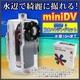 【電丸】HD画質1200万画素DVカメラボイスレコーダー008D+防水ハウジングセット - 縮小画像1