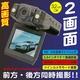 【電丸】高画質ダブルドライブ車載カメラ【DVR029】 - 縮小画像1