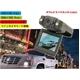 【電丸】高画質ダブルドライブ車載カメラ【DVR029】 - 縮小画像3