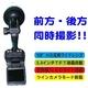 【電丸】高画質ダブルドライブ車載カメラ【DVR029】 - 縮小画像4