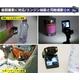 【電丸】高画質ダブルドライブ車載カメラ【DVR029】 - 縮小画像5