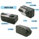 【電丸】【microSD32GB付属】HD感動画質1200万画素miniDVカメラ【Q5】夜間撮影/動体検知録画/録音/写真/PCカメラ/AV出力機能 - 縮小画像5