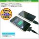 ソーラーパワーバンク2700mAh 電池内蔵で手軽に使える携帯充電器 iPhone/スマートフォンの緊急充電に - 縮小画像3