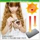 ソーラーパワーバンク2700mAh 電池内蔵で手軽に使える携帯充電器 iPhone/スマートフォンの緊急充電に - 縮小画像4