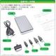 ソーラーパワーバンク2700mAh 電池内蔵で手軽に使える携帯充電器 iPhone/スマートフォンの緊急充電に - 縮小画像6