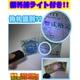 【電丸】【小型カメラ】フルハイビジョン キーレス型カメラ XQ810 32GB 1920×1080px 【+microSD32GB付】 - 縮小画像3