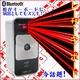 【電丸】最新型レーザーキーボードMagic Cube Bluetooth(R)搭載 - 縮小画像1