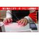 【電丸】最新型レーザーキーボードMagic Cube Bluetooth(R)搭載 - 縮小画像3