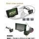 駐車安心!バックカメラセットDC2011車載3.5インチオンダッシュ液晶モニター - 縮小画像2