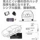 駐車安心!バックカメラセットDC2011車載3.5インチオンダッシュ液晶モニター - 縮小画像5