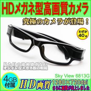 HDメガネ型高画質カメラ【sky view 6813G】 【4GBmicroSDつき】 ロードレーサーに最高のシーンを - 拡大画像