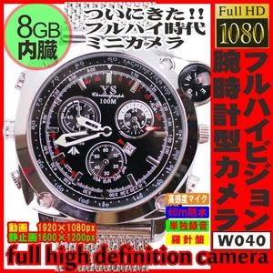 【電丸】【小型カメラ】【8GB内蔵】防水60m fullHD画質 腕時計型フルハイビジョンカメラ【W040】 - 拡大画像
