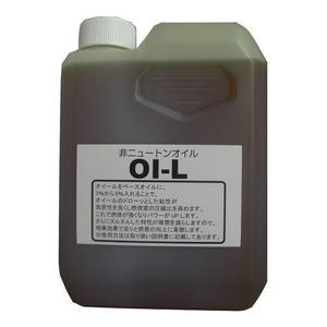 エンジンオイル添加剤【オイール】燃費の改善と向上に効果を発揮 1リットル - 拡大画像