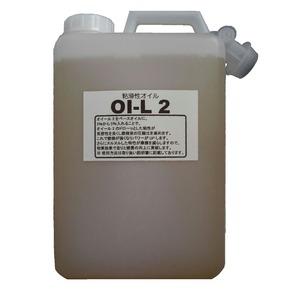 (0W指定車や軽におすすめ)エンジンオイル添加剤【オイール2】2リッターボトル。燃費の改善とトルクアップに効果を発揮 - 拡大画像