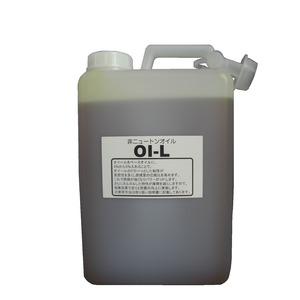 エンジンオイル添加剤【オイール】燃費の改善と向上に効果を発揮 2リットルの詳細を見る