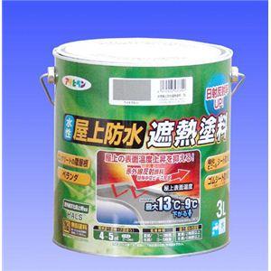 アサヒペン 水性アクリル樹脂塗料 水性屋上防水遮熱塗料3L ライトグレー - 拡大画像
