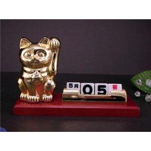 万年カレンダー「ミニ招き猫」3751KNG  - 拡大画像