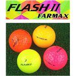 ファーマックス・フラッシュ2ゴルフボール(24 個)
