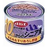 デビフ 10歳からのシニア食 160g×24個 28