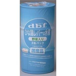 デビフ ヒナ鶏レバー水煮野菜入り (160g×3P)×12個 104 - 拡大画像
